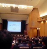 エコドライブセミナー 講演1