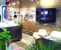 竹中工務店さまが出展されたイベントでの土のう袋の使用例