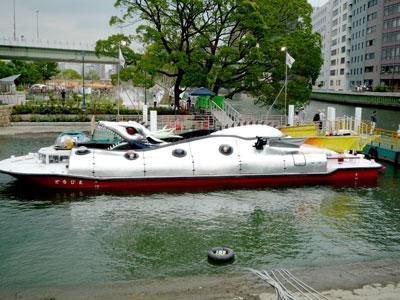 水都大阪2009 龍の船