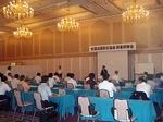 全国法面防災協会 技術研修会 開催
