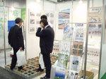商談中ー中小企業総合展2008 in kansai