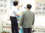29日商談中ー中小企業総合展2008 in kansai