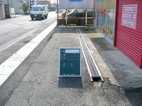 エコクールパーキング、静岡県浜松市での施工例-施工前