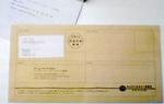 リサイクル封筒1