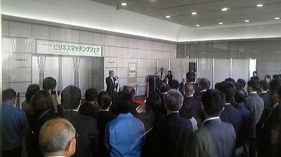 やまぐち・もみじビジネスマッチングフェア2009-4