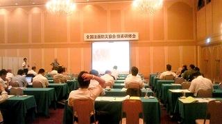 平成22年全国法面防災協会 技術研修会