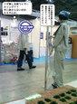 中小企業総合展2007 in tokyo 最終日